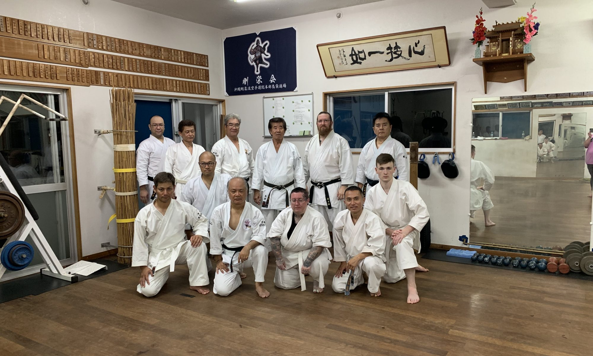 Okinawa Gojuryu Karate-do Goeikai USA